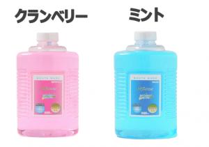 居酒屋JAPAN2020 出展予定のマイセンスマウスウォッシュのボトル